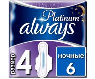 Прокладки Always Ultra Platinum Collection Night 6шт/уп