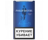 Сигареты Philip Morris Novel Silver 1 пачка
